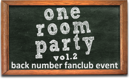 back number one room party vol.1