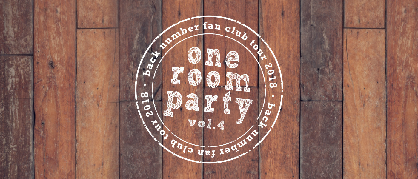 back number fanclub tour 2016 oneroom party vol.4