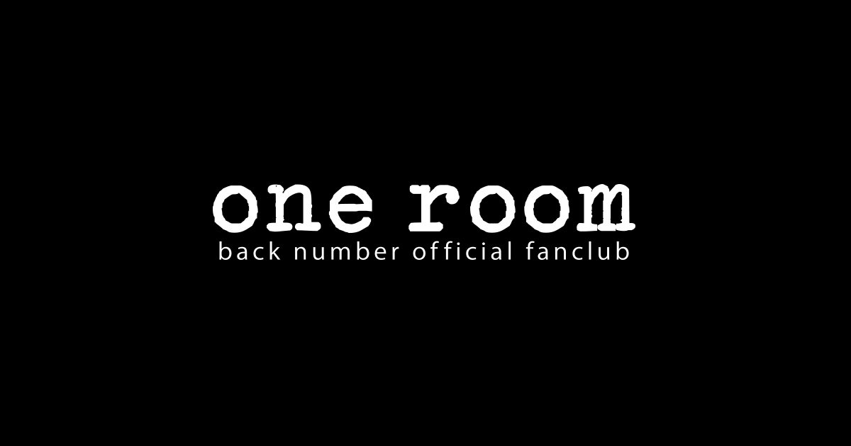back number official fanclub one room